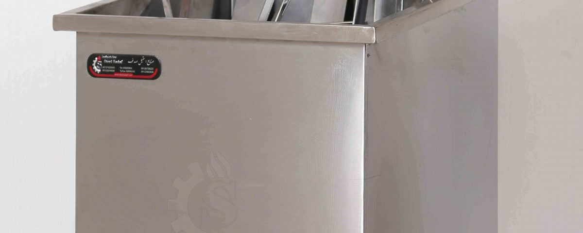 تجهیزات آشپزخانه صنعتی | جای سیخ متحرک | استیل صدف