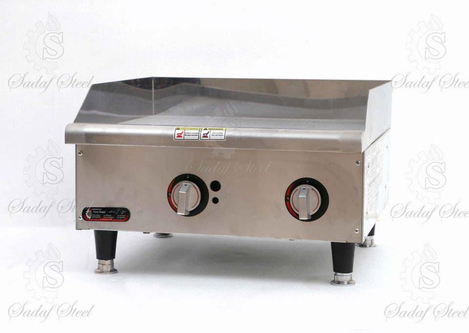 تجهیزات آشپزخانه صنعتی | گریل تخت | استیل صدف
